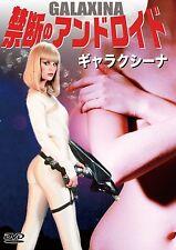 Galaxina - Japanese original Dvd