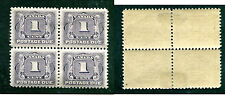 Mint Canada Postage Due Block of 4  - #J1 (Lot #13264)