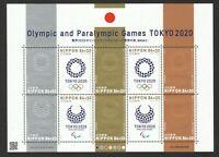 JAPAN 2019 TOKYO 2020 OLYMPICS & PARALYMPIC GAMES 2ND SERIES SOUVENIR SHEET MINT