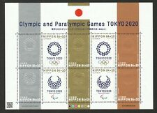 JAPAN 2019 TOKYO 2020 OLYMPICS & PARALYMPIC GAMES 2ND SERIES SOUVENIR SHEET MINT