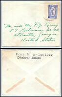 1949 SAUDI ARABIA Cover - Dhahran to Atlanta, Georgia USA, Air Mail B13