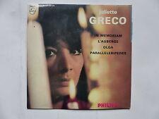JULIETTE GRECO In memoriam L auberge 449968 BE