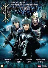 "Vicki Zhao Wei ""Mulan"" Chen Kun HK 2009 Action Martial Arts R-3 DVD"