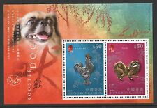 Hong Kong Sc#1173 Year of the Dog, 2006, MNH VF S/S, w/certificate