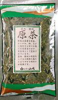 Japanese Yamashiro Gencha Sencha Green Tea 5.2 oz. (150 g) Made in Japan