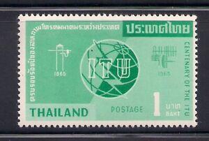 Thailand   1965   Sc # 430   ITU   MNH   (48412)