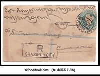 INDIA - 1902 1/2a QV REGISTERED envelope to CAWNPORE with QV Stamp