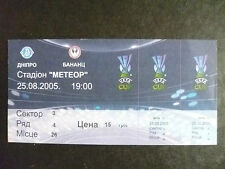 Tickets- 2005 UEFA Cup- Dnipro Dnipropetrovsk v ....., 25 August 2005