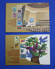 United Nations: 1978 Souvenir Folders set with MNH stamps