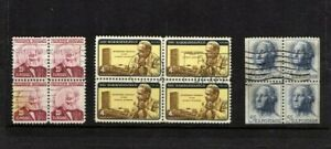 US Postal Stamp Blocks Celebrating Douglass, Hammerskjold, Washington