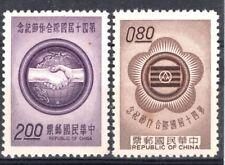 ROC CHINA 1962 SC#1347,1348   MNH NG VF