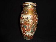 Antique Japanese Satsuma China Vase