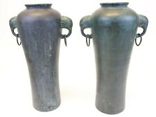 Pair of vintage Maitland-Smith bronze vases urns elephant heads Rare!