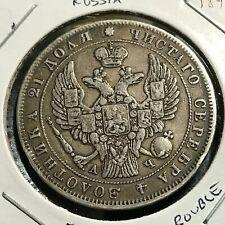 1843 RUSSIA SILVER EMPIRE ROUBLE SCARCE CROWN