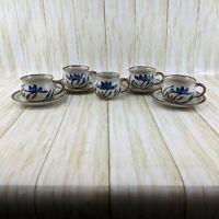 Vintage Japan Style Stoneware Floral Speckled (4) Teacups w/ saucer and creamer