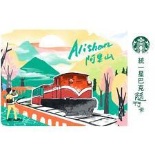 NEW 2017 STARBUCKS TAIWAN COFFEE CITY ALISHAN ON TO GO GIFT CARD FREE SHIPPING