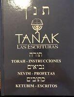 Tanak Las Escrituras  donde encontraras 7 tierras y 7 cielos, no era una zarza