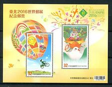 Taiwan China 2016 MNH Philataipei World Championship 2v MS Phosphorescent Stamps
