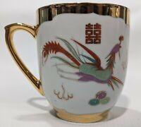 Chinese Porcelain Teacup Mug Vtg (?) Yunomi Dragon Jingdezhen Sencha (?) Gold