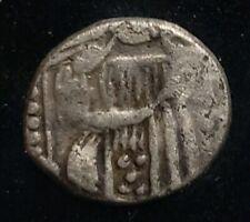 Byzantine Empire  after 500 AD Half Siliqua 0.5 grams. Rare