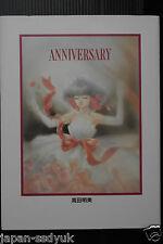 Akemi Takada Art book Anniversary Creamy Mami OOP RARE