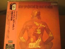 EAST OF EDEN MERCATOR RARE JAPAN OBI Mini LP Replica CD