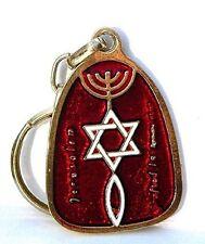 Red Israel Star of David & Menorah Key Chain Ring Amulet Lucky Pendant Judaica