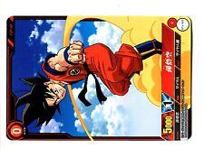 DBZ Carte DRAGON BALL JAPANESE Card Next-Generation N° BT1-020