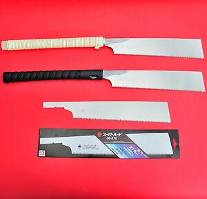 Japan Gyokucho Razorsaw saw + spare blade 450 453 270mm cross-cut Kataba
