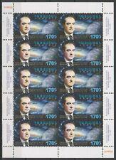2013 Armenia Space Beniamin Markarian MNH