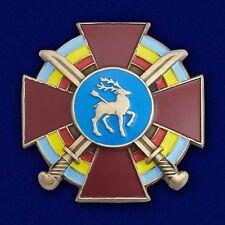 Russian Cossack's AWARD ORDER BADGE pin insignia - Cross of the Don Cossacks