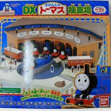Bandai Thomas & friends Collection Series DX operation field Made in Japan