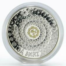 Belarus 20 rubles Year of Snake gilded proof silver coin 2012