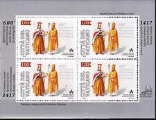 Vatikan 2017 KB Klb. Kleinbogen Nr.1895 ** postfrisch Diözese Samogitien Litauen
