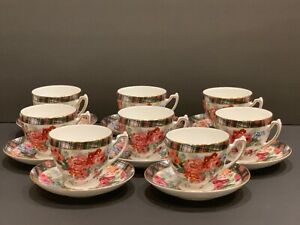 Ralph Lauren Wedgwood Hampton Floral Set of 8 Footed Cups and Saucers