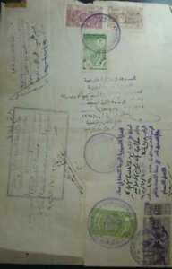Syria LEBANON JORDAN EGYPY DOCUMENT WITH DIFFERENT REVENUES LOT D74