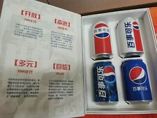 China pepsi cola 40th Restoring ancient ways limited edition can box empty
