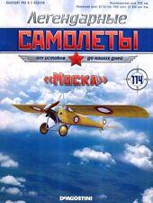 Russisches Flugzeug Mosca MB UdSSR, USSR WWII + Magazine #114