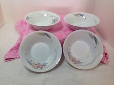 "SET OF 4 ANATOLE FINE PORCELAIN CHINA JAPAN 6-3/8"" CEREAL BOWL"