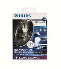 PHILIPS Extreme Arutinon H4 Hi / Low 6200K LED head lamp bulb F/S EMS