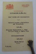 1936 PARK HOTEL RESTAURANT Munchen Menu Card, Munich Germany