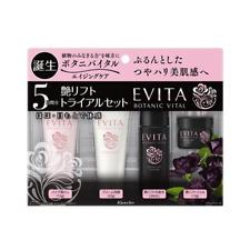 [KANEBO EVITA] Botanic Vital GLOW LIFT Facial Wash Toner Cream 4pc Trial Set NEW