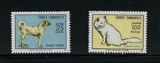N671 Turkey 1973 cats dogs 2v. MNH