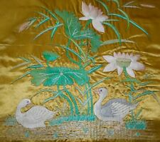Antique French Chinoiserie Lotus Floral Duck Embroidered Silk Fabric ~ Gold Aqua