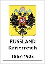 [VD007] RUSSLAND KAISERREICH 1857-1923 digitale Vordruckblätter mit Info-Blätter