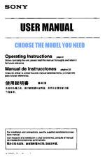 SONY  MANUAL DE USUARIO todos los modelos disponibles IMPRESO, CD OR PDF VERSION