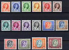 RHODESIA & NYASALAND 1954-56 DEFINITIVES SG1/15 MNH