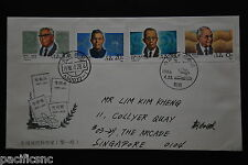 PRC J149 Modern Scientists Set on private FDC - Yunnan-Kunming 1988.4.28 (a25)
