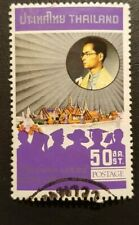 THAILAND (2)1971  Mi.Nr. 601