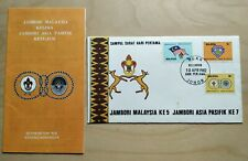 1982 Malaysia Asia-Pacific Scout Jamboree 3v Stamps FDC (Johor postmark) Lot A